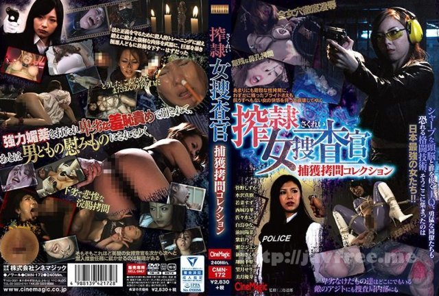 [CMC-188] ザ・スパンキング8 - image CMN-172 on https://javfree.me