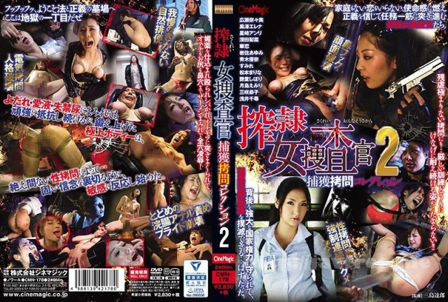 [HD][MMMB-002] 働くオバさん 五十路の性欲 - image CMN-178 on https://javfree.me