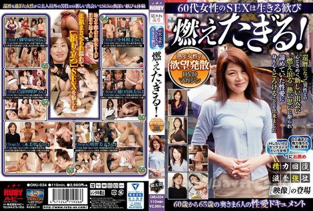 [HD][SVMM-046] ねね - image CMU-034 on https://javfree.me