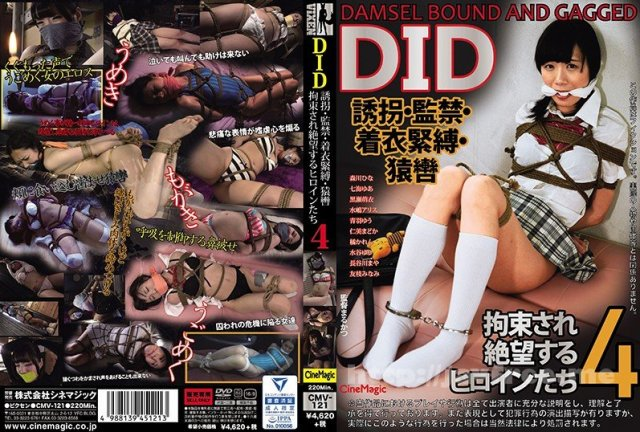 [HD][DLIX-007] 無毛ワレメ美少女8人VOL.02 - image CMV-121 on https://javfree.me