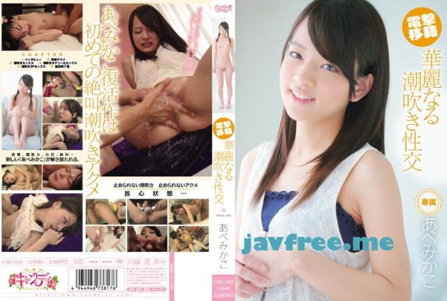 [ZSGD-29] 顔騎少女 さとう遥希 - image CND-040 on https://javfree.me