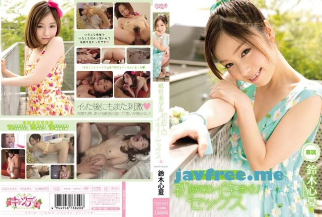[ZSGD-29] 顔騎少女 さとう遥希 - image CND-043 on https://javfree.me