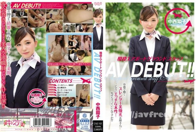 [MIAD-840] 絶頂微乳スレンダーA 中西翔子 - image CND-151 on https://javfree.me