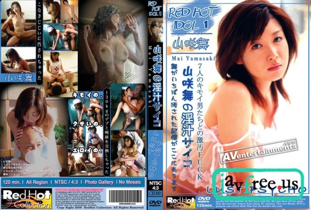 [CRD-001] Red Hot Idol 1 - Mai Yamasaki - image CRD-001 on https://javfree.me
