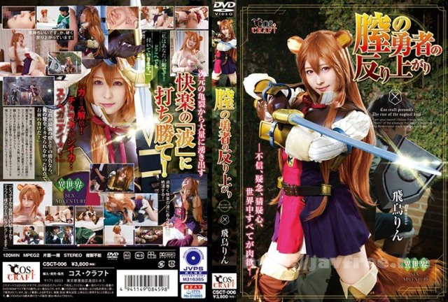 [HD][NASH-399] パイパン若妻に中出し12人BEST - image CSCT-006 on https://javfree.me