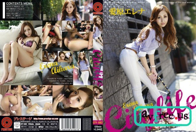 [HD][CTY-002] Citylife 03 愛原エレナ - image CTY002 on https://javfree.me