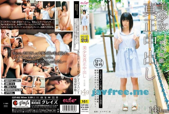 [DKSW-323] 女子校生 汚パンティ 3 - image CUT-002 on https://javfree.me