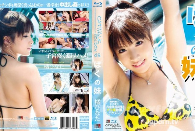 [HD][ORETD-523] Mirei - image CWPBD-48 on https://javfree.me