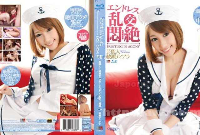 [CWPBD-58][CWP-58] CATWALK POISON 58 : Tiara Ayase - image CWPBD-58 on https://javfree.me