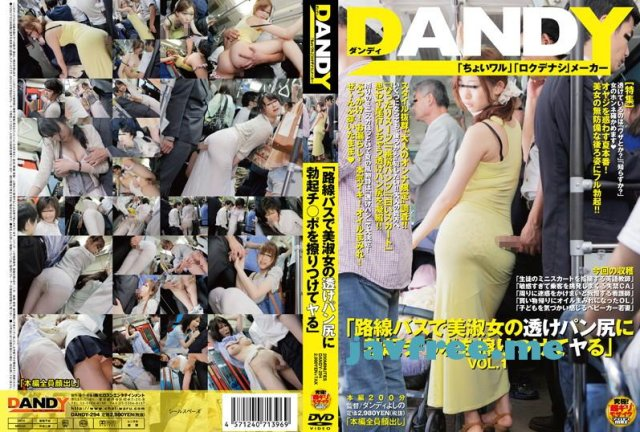 [THDD-017] 三穴同時発射 星崎アンリ - image DANDY294 on https://javfree.me