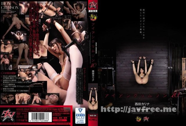 [HD][RBD-844] 服従女教師悪女の教壇 - image DASD-326 on https://javfree.me