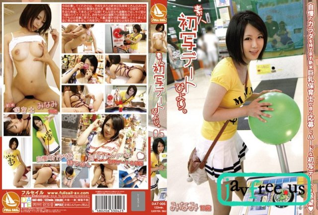 [BDSR-094] 黒髪女子校生3 - image DAT005 on https://javfree.me