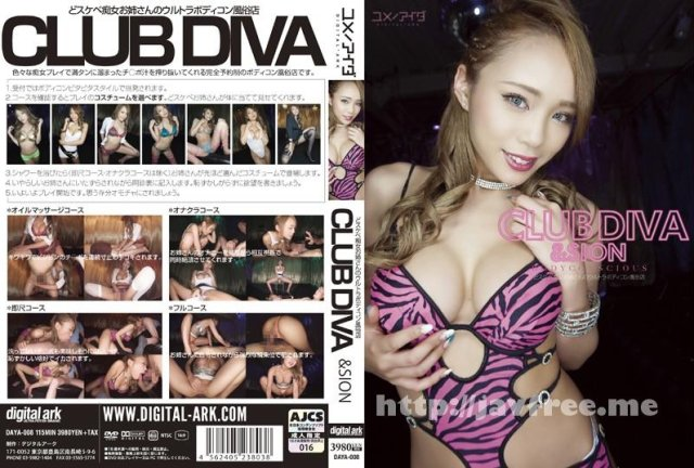 [DAYA-011] CLUB DIVA & SARA - image DAYA-008 on https://javfree.me