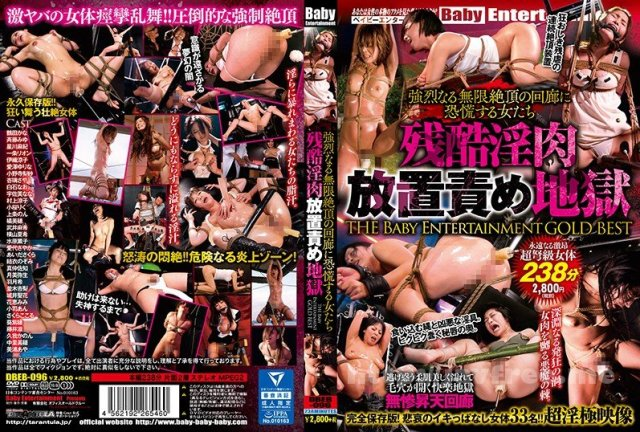 [HDKA-206] はだかの主婦総集編6人4時間Vol.11 - image DBEB-096 on https://javfree.me