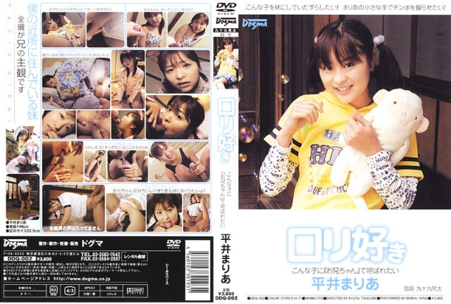 [M-104] 女子校生拉致監禁 VOL.3 [平井まりあ] - image DDQ-002 on https://javfree.me