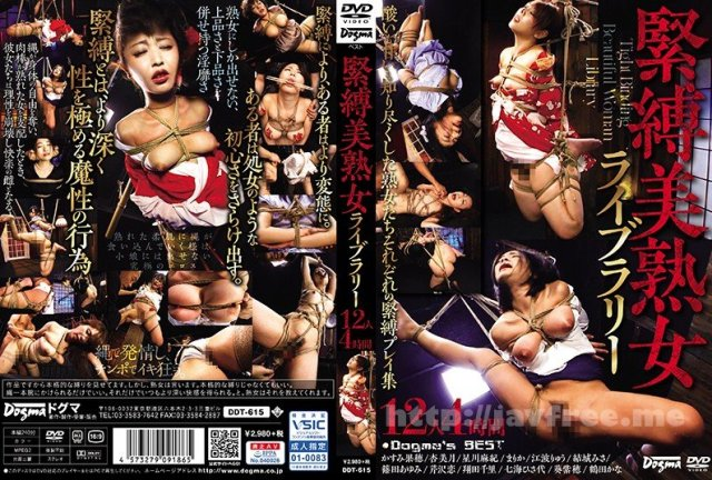 [GAS-051] 本番解禁 杏美月 - image DDT-615 on https://javfree.me