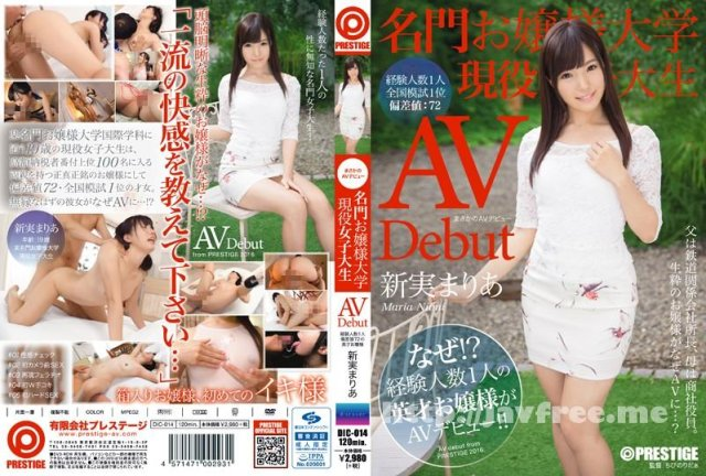 [HD][RCTD-236] 素人ベロンベロンDK選手権 - image DIC-014 on https://javfree.me