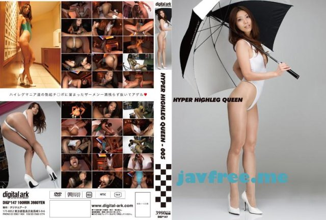[HD][ABS-056] 一泊二日、美少女完全予約制。 12 - image DIGI-147 on https://javfree.me