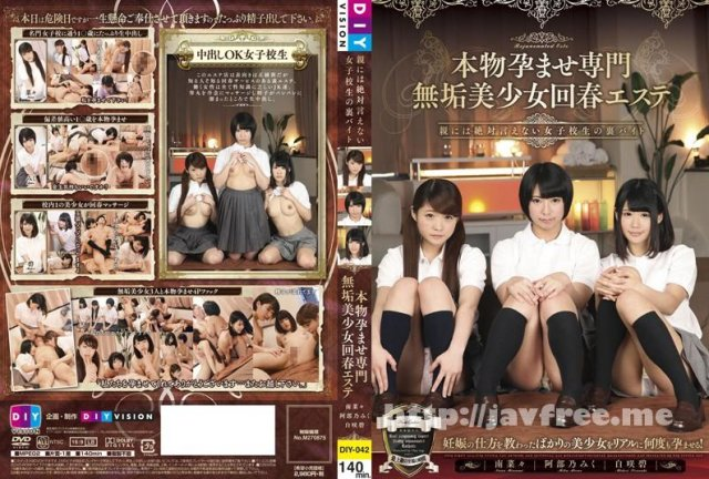 [DOKS-355] 実況淫語フェラ - image DIY-042 on https://javfree.me
