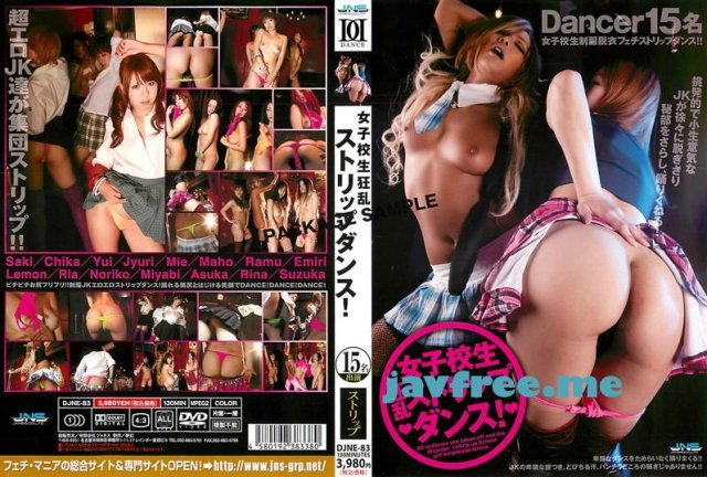 [EBOD-118] 接吻する肉体 JULIA - image DJNE-083 on https://javfree.me