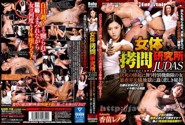 [HD][MMYM-022] 卑猥語女 SPECIAL SELECT + 撮り下ろし 佐々木あき主観淫語セックスカット - image DJUD-118 on https://javfree.me