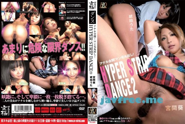 [MIRD-109] 潮吹き大乱交 4時間SPECIAL - image DKYF-24 on https://javfree.me
