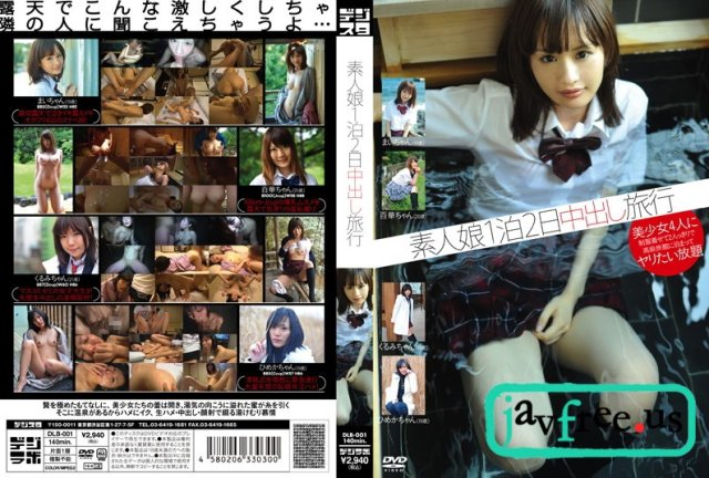 [CMI-045] ゲスの極み映像 30人目 - image DLB001 on https://javfree.me