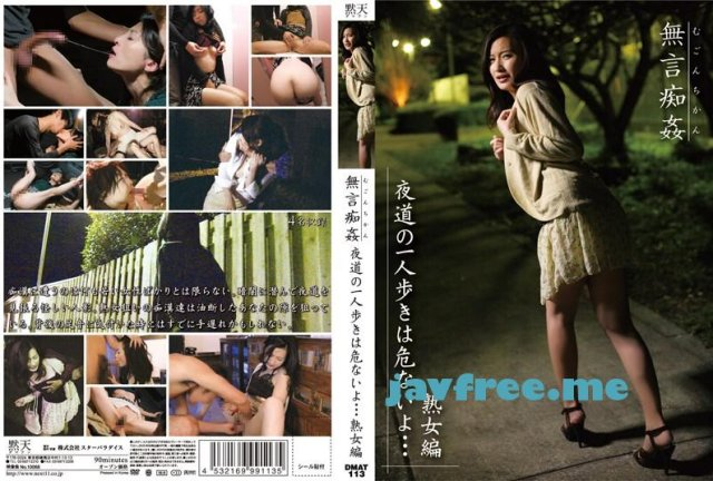 [HD][RUKO-031] 美人妻の浮気癖 - image DMAT-113 on https://javfree.me