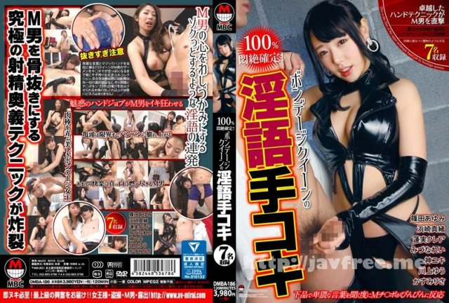 [HD][GYAZ-143] 逆3P痴女パラダイス - image DMBA-186 on https://javfree.me