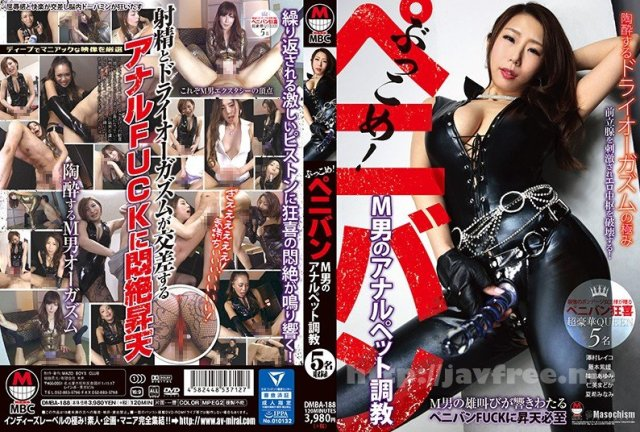[HD][NASS-752] イキ狂い!連続潮吹きお漏らし熟女13人 - image DMBA-188 on https://javfree.me