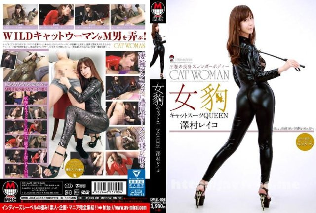 [DMBL-008] 女豹キャットスーツQUEEN 澤村レイコ - image DMBL-008 on https://javfree.me