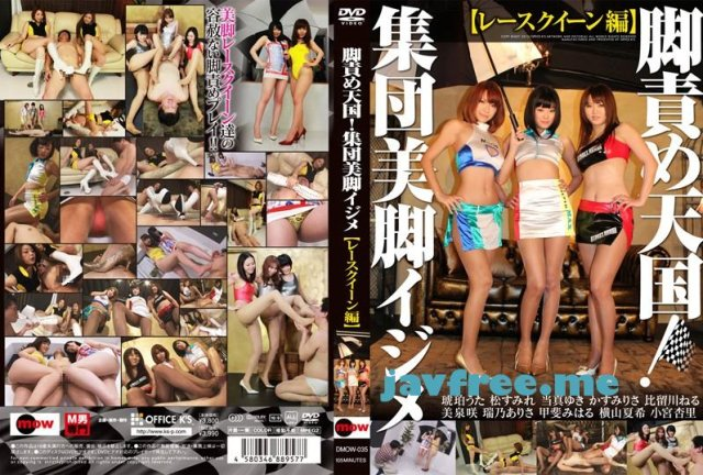 [WNZS-208] 終わらない性交 松すみれ - image DMOW-035 on https://javfree.me