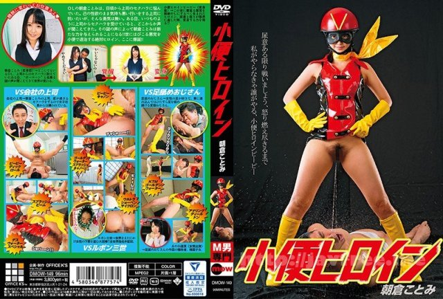 [HD][DVAJ-382] マゾメス奴隷調教BEST15人5時間 - image DMOW-149 on https://javfree.me