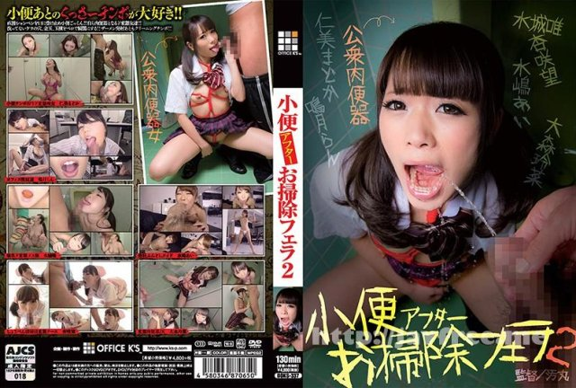 [HD][ADVO-119] 淫獄天使2 - image DOKS-337 on https://javfree.me