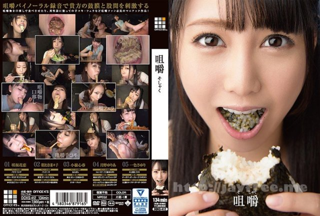 [HD][POW-012] にじか - image DOKS-412 on https://javfree.me