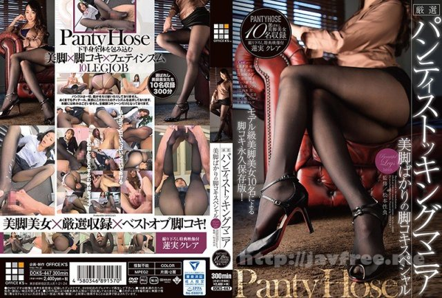 [HD][REAL-727] REALの真髄 デカマラ黒人30選 4時間 - image DOKS-447 on https://javfree.me