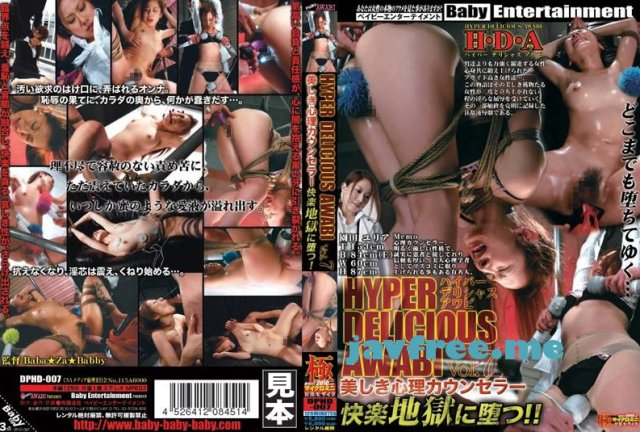 [DPHD-010] HYPER DELICIOUS AWABI Vol.10 全身痙攣全穴炎上... - image DPHD-007 on https://javfree.me