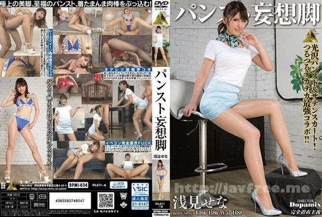 [HD][DPMI-052] 生姦Queen 神ユキ - image DPMI-034 on https://javfree.me
