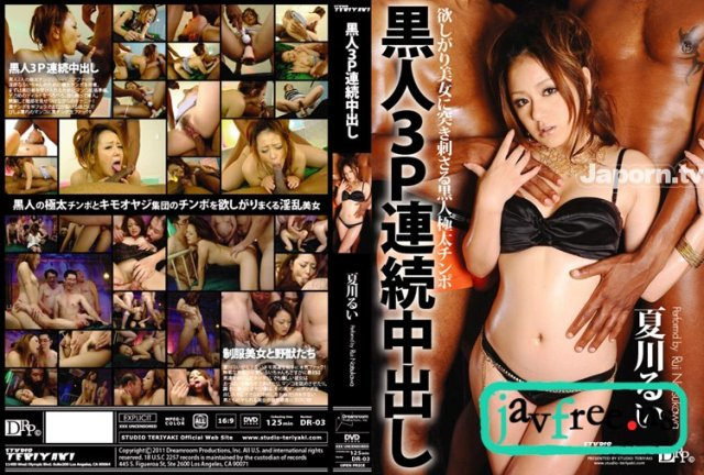 [RKI-362] おじいちゃんとSEX16時間 - image DR-03 on https://javfree.me