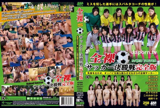[VIKG-121] 声の出せない状況でヤル格別SEX - image DSAM-01 on https://javfree.me