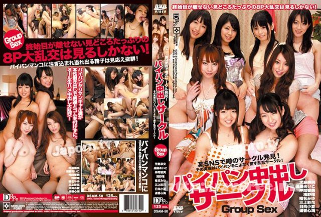 [ODFA-021] お嬢様クロニクル 6 - image DSAM-50 on https://javfree.me