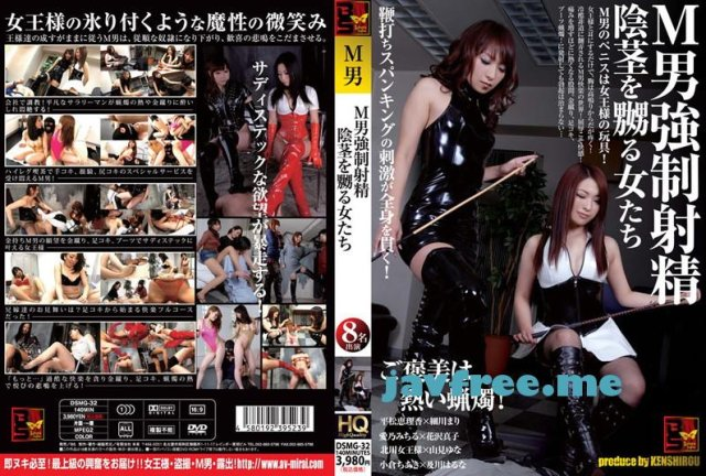 [CMC-188] ザ・スパンキング8 - image DSMG-032 on https://javfree.me