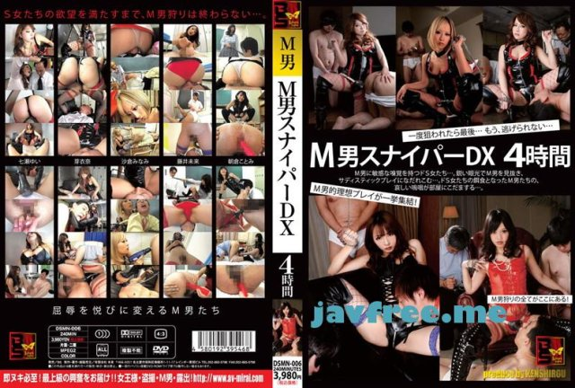 [RVG-004] 巨乳診断書8時間BEST - image DSMN-006 on https://javfree.me