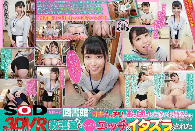 [HD][ORETD-331] かなちゃん 2 - image DSVR-404 on https://javfree.me