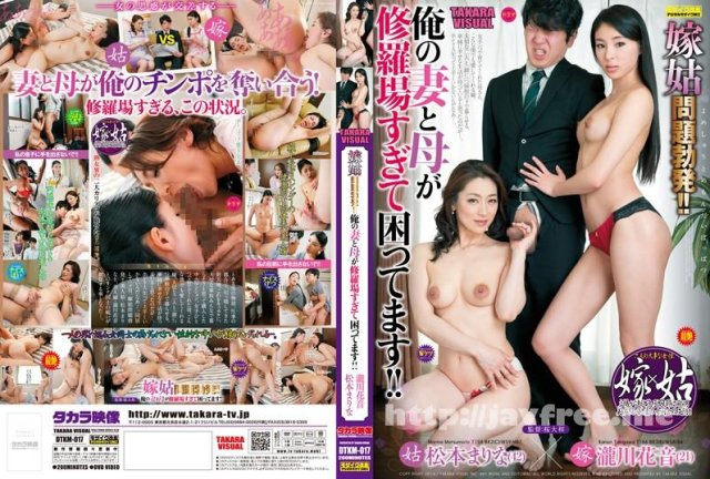[HYAZ-089] 絶頂パンスト足コキ天国 - image DTKM-017 on https://javfree.me