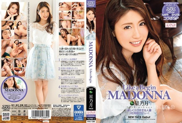 [HD][ORE-763] ヒナコ 2 - image DVAJ-288 on https://javfree.me