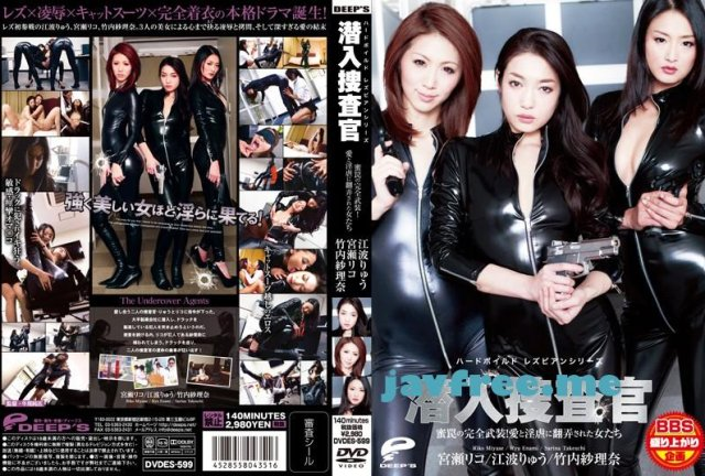 [DJE-006] ザーメンby女教師 村上里沙 - image DVDES-599 on https://javfree.me