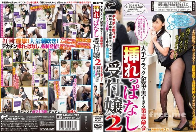 [PPSD-047] OPPAI 巨乳4輪車ソープスペシャル - image DVDES-809 on https://javfree.me