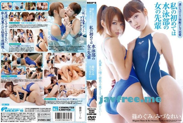 [KCPW-016] 浣腸穴姦・中出しMAX 篠めぐみ - image DVDES382 on https://javfree.me