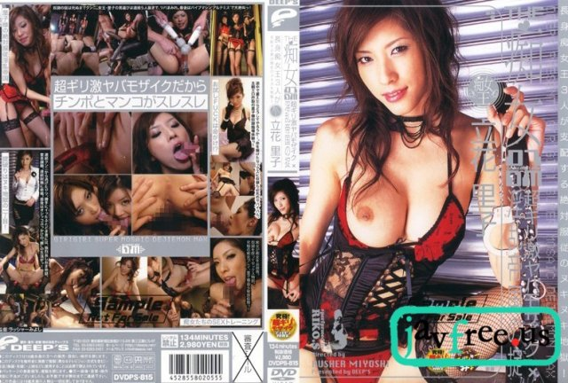 [CFD-01] 美脚な女 crazy legs and sex 立花里子 - image DVDPS815 on https://javfree.me
